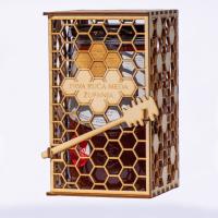 Ukrasna kutija 1 – 900g
